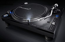 Pioneer PLX-1000 | Rebate Offer